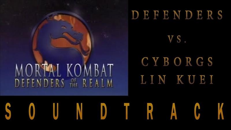 UNFACES - DEFENDERS vs. CYBORGS LIN KUEI_01. OST Mortal Kombat Defenders Of The Realm.