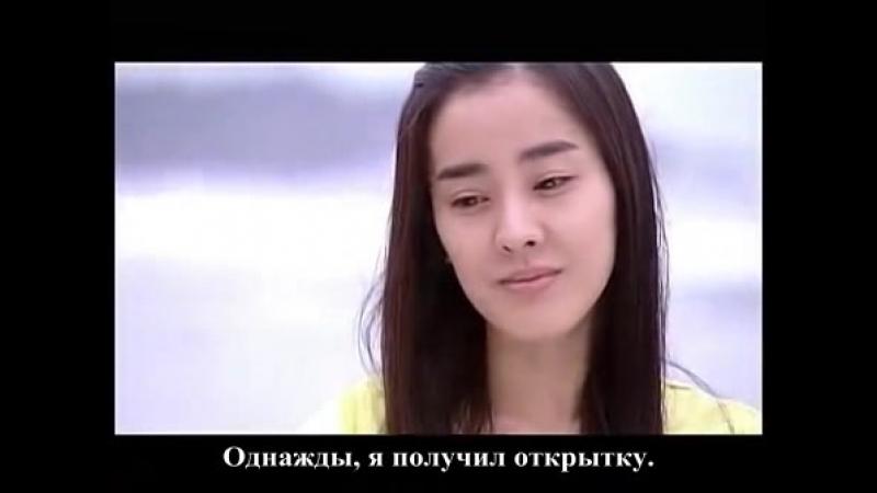 Безмолвие Silence (3030) русские субтитры