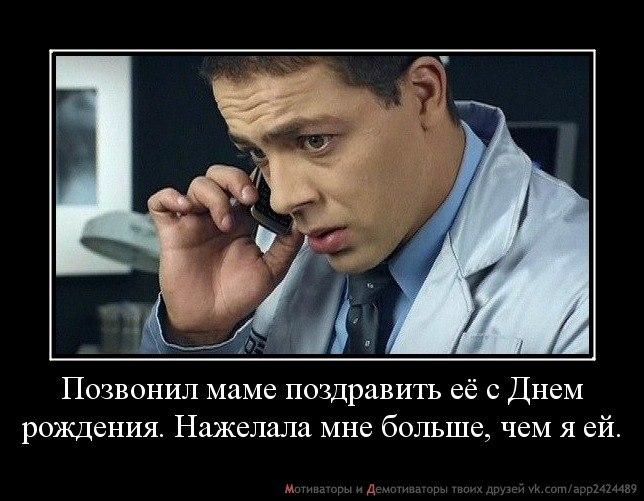 http://cs403422.vk.me/v403422539/8ce0/Etj3Fc2frY4.jpg