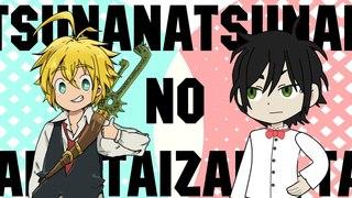 Семь смертных грехов   Nanatsu no Taizai   Аниме Обзор Сёнена  