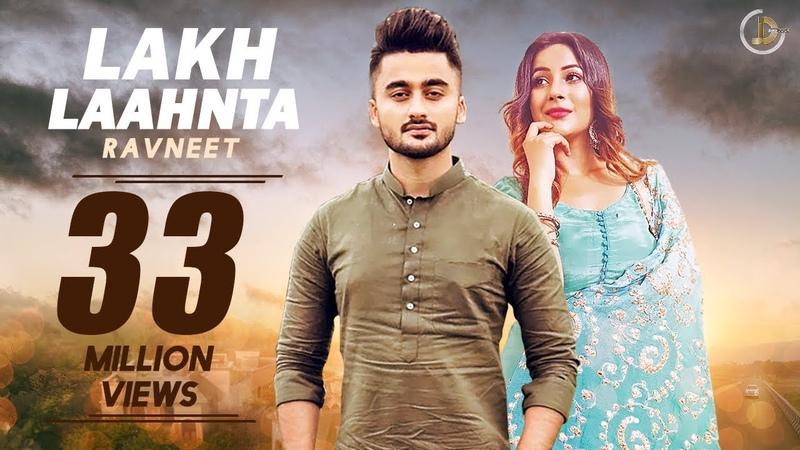 LAKH LAAHNTA - RAVNEET (Full Song) Gupz Sehra   Latest Punjabi Songs 2017   Juke Dock