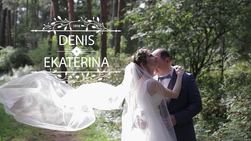 Денис и Екатерина   Теплая новгородская свадьба