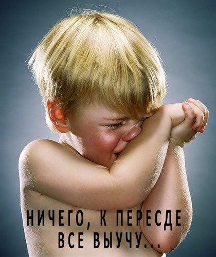 Андрей Галковский, Москва - фото №10