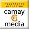 Camay Media («Камэй Медиа») Креативное агентство