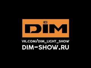 DIM Promo