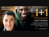 Смотрим 1+1 Неприкасаемые (2012) Movie Live HD