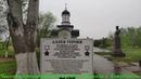 Часовня архистратига Божия Михаила в Ахтубинске.
