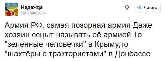 Пупину от Путина: российские оккупанты из 17-й ОМСбр, воевавшие на Донбассе, получили ордена Мужества - Цензор.НЕТ 191