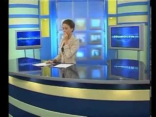 Прикол в прямом эфире  Новости спорта из Набережных Челнов
