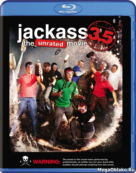 Чудаки 3.5 / Придурки 3.5 / Jackass 3.5 [Unrated] (2011/BDRip/HDRip)