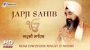 ਜਪੁਜੀ ਸਾਹਿਬ JapJi Sahib Full Path Bhai Davinder Singh Ji Sodhi Nitnem Path Morning Prayer