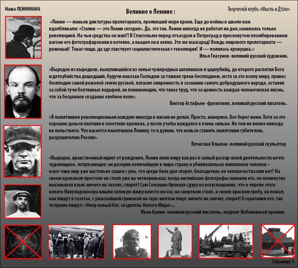 В Харькове снесли памятник Ленину - Цензор.НЕТ 1429