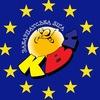 Закарпатська ліга КВН