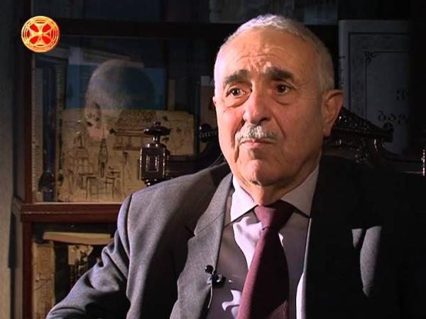 ქართულ–ოსური ურთიერთიბები (,,განთიადის სი43