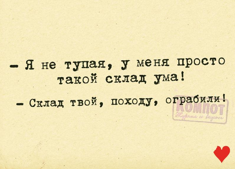 https://pp.vk.me/c7011/v7011852/47a9c/mlyZoSwB9bA.jpg