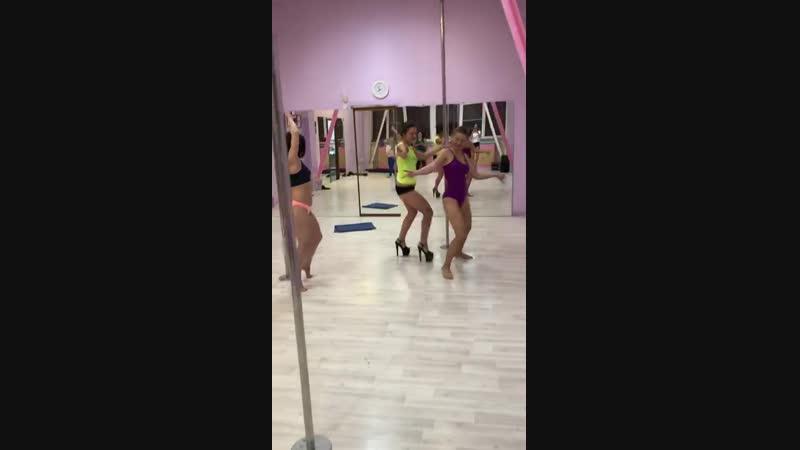 Pole dance studio 🍓Ассоль 🍓 Присоединяйся 🐾🐾🐾🐾