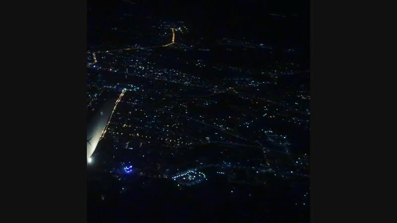 Хабаровск Якутск