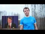 Россия -- чужой Взгляд №11. Рейган рассказывает анекдоты про русских