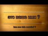 Raddax.ru Изучаем Эстонский язык Урок 18