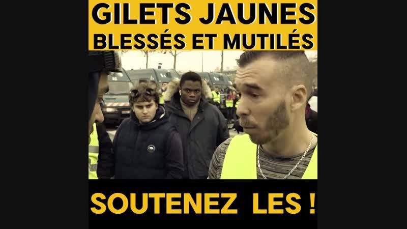 SOUTENEZ LES GILETS JAUNES BLESSÉS (CAGNOTTE)