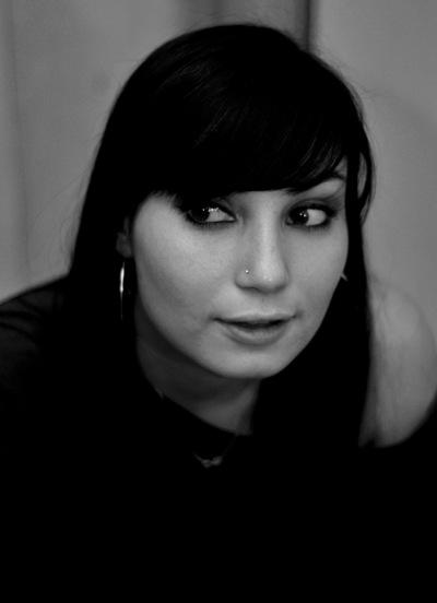 Елена Арасланова, 3 ноября , Нижний Новгород, id25524596