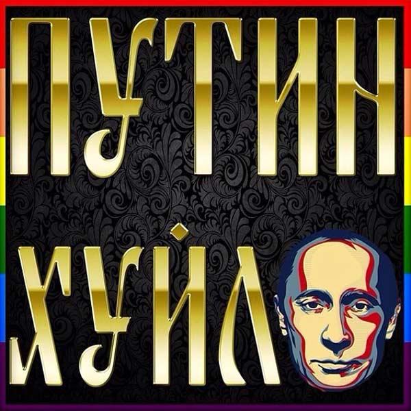 Шеремета опроверг информацию СМИ о своей отставке - Цензор.НЕТ 5678