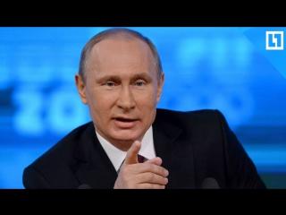 Путин отметил юбилей программы Время