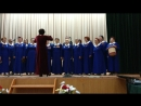 ветеранский хор 11