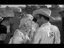 Неприкаянные 1961 (The Misfits)