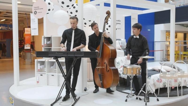 Видео-приглашение на Стокгольмский фестиваль джаза в МЕГЕ JazzTime