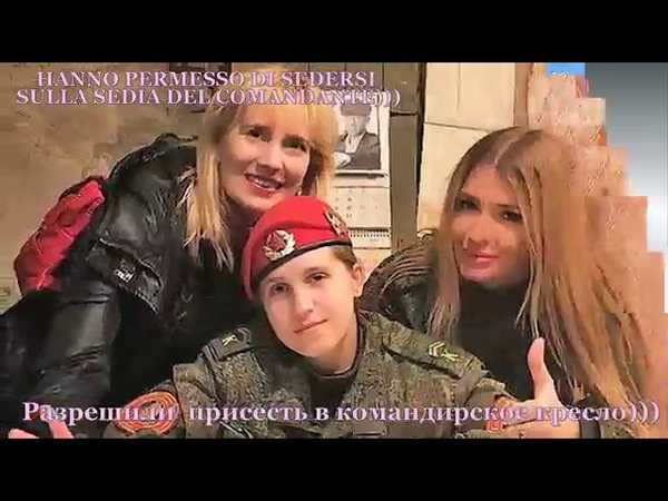 А зори здесь тихие Донбасс