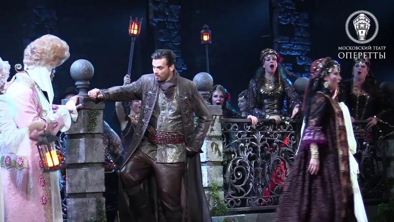 Премьера оперетты Иоганна Штрауса Цыганский барон