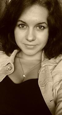 Юлия Кобыльникова