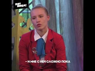 Пацанки 3 сезон 3 Выпуск — Тизер