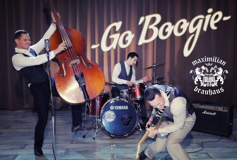 02.01 Go Boogie в пивном ресторане Maximilian!