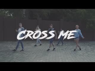 Ed sheeran - cross me | танцуя мечту