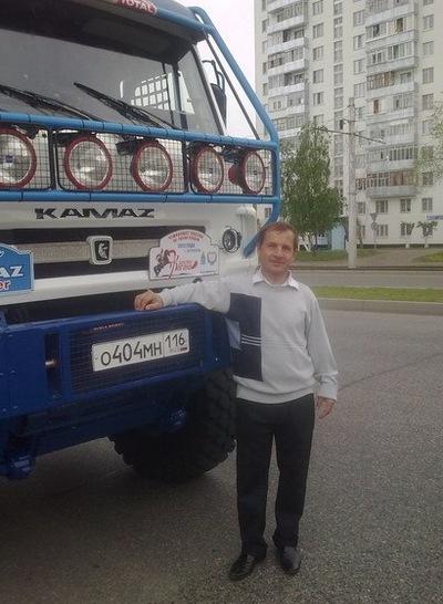 Игорь Киртока, 15 марта 1965, Набережные Челны, id199744813