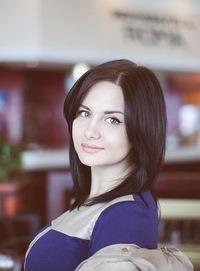 Валерия Кашубина, 11 октября 1988, Белгород, id132655605