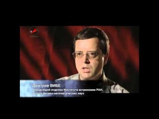 Документальное кино: Пришельцы! История Военной тайны
