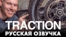Сцепление мотошины (by Mikael Sedlacek on Motorcycles)