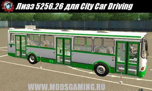 Автобусы Для 3D Инструктор 2.2 7