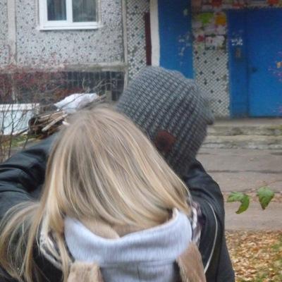 Екатерина Данилова, 12 ноября 1996, Новочеркасск, id144036461