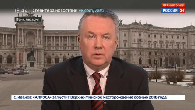 Новости на Россия 24 • Мнение: Александр Лукашевич об урегулировании конфликта в Донбассе