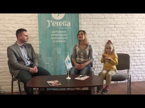 Історія успіху в Jerelia Мама в декреті Бичкова Марія