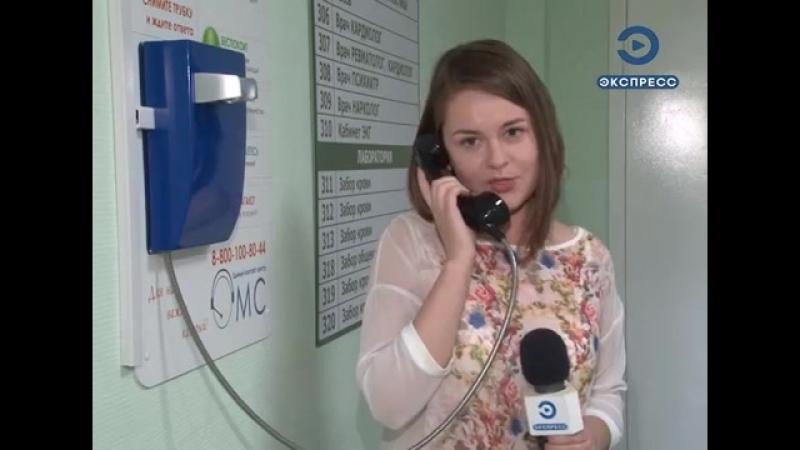 Пензенцы могут связаться с контакт-центром ОМС из поликлиники
