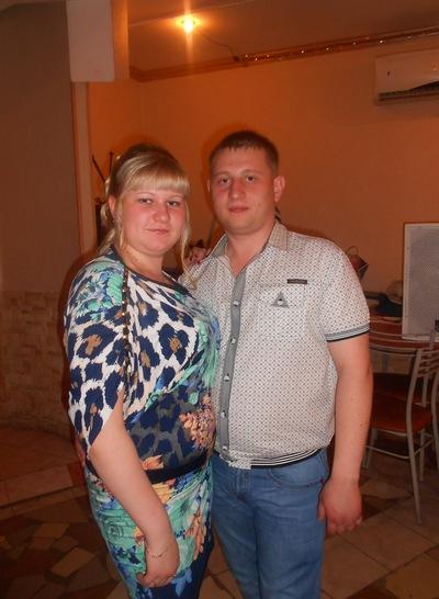 Жека Сафронов, 23 августа , Давлеканово, id29702983