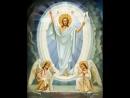 Хор братии Валаамского монастыря благословен еси Господи