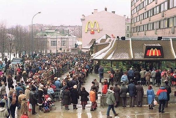 Тверской бульвар в 1991 году.