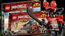 LEGO Ninjago Перезапуск Наборы 2019 года