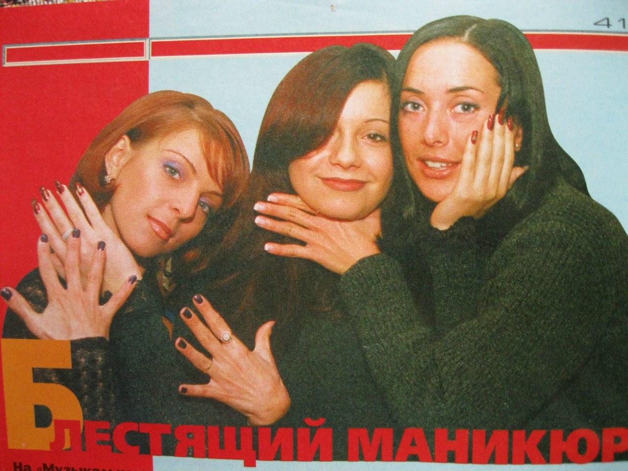 Александр карманов орлова свадьба фото